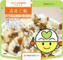 アルファ化米(五目ご飯)