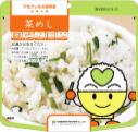 アルファ化米(菜めし)